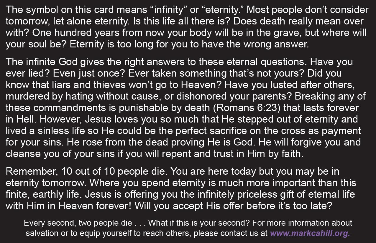 Infinity-wording