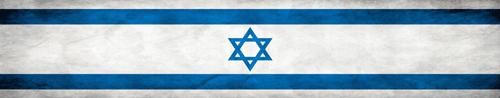 Israel-flag-banner