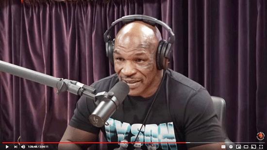 Tyson-Brightened
