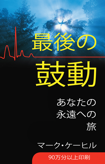 Japanese-Cover-2-13-21_400x